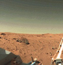 A photo of the Martian landscape
